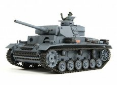 (213000005-1) Panzer III Tank With Airsoft